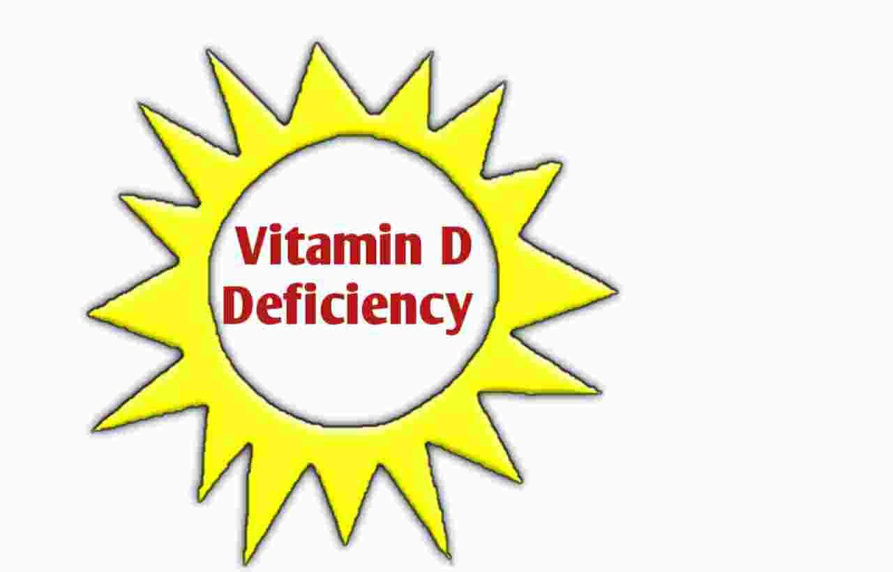 Vitamin D deficiency Hindi