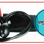 high blood pressure symptoms in hindi