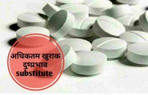 cefixime tablet in Hindi