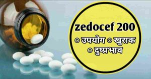 zedocef