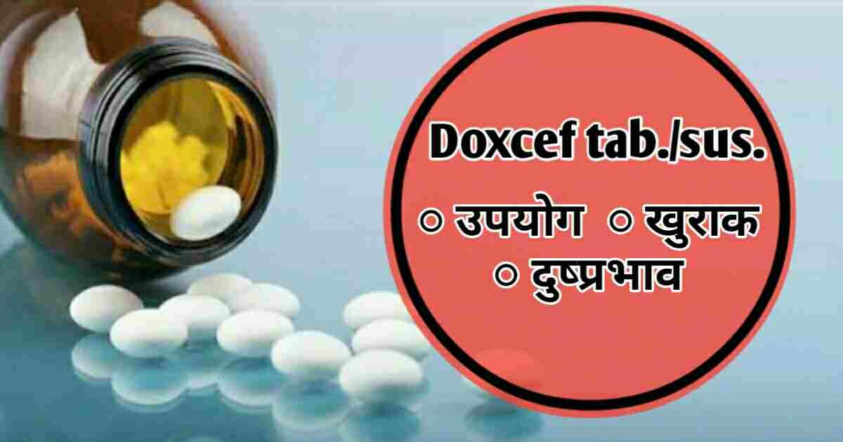 doxcef