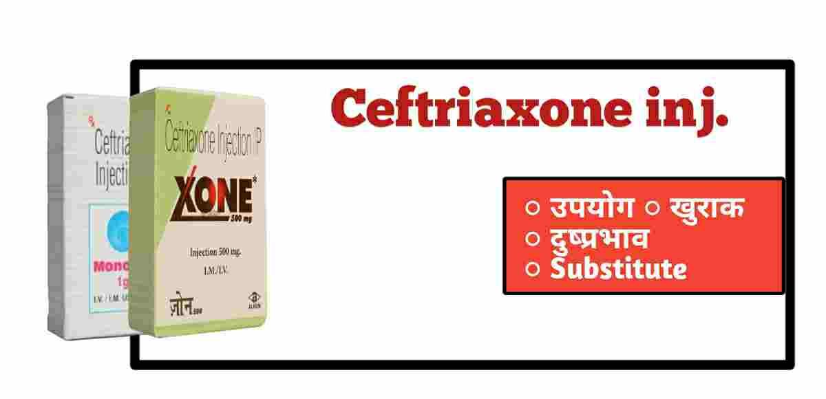 ceftriaxone injection