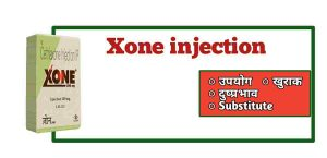 xone injection