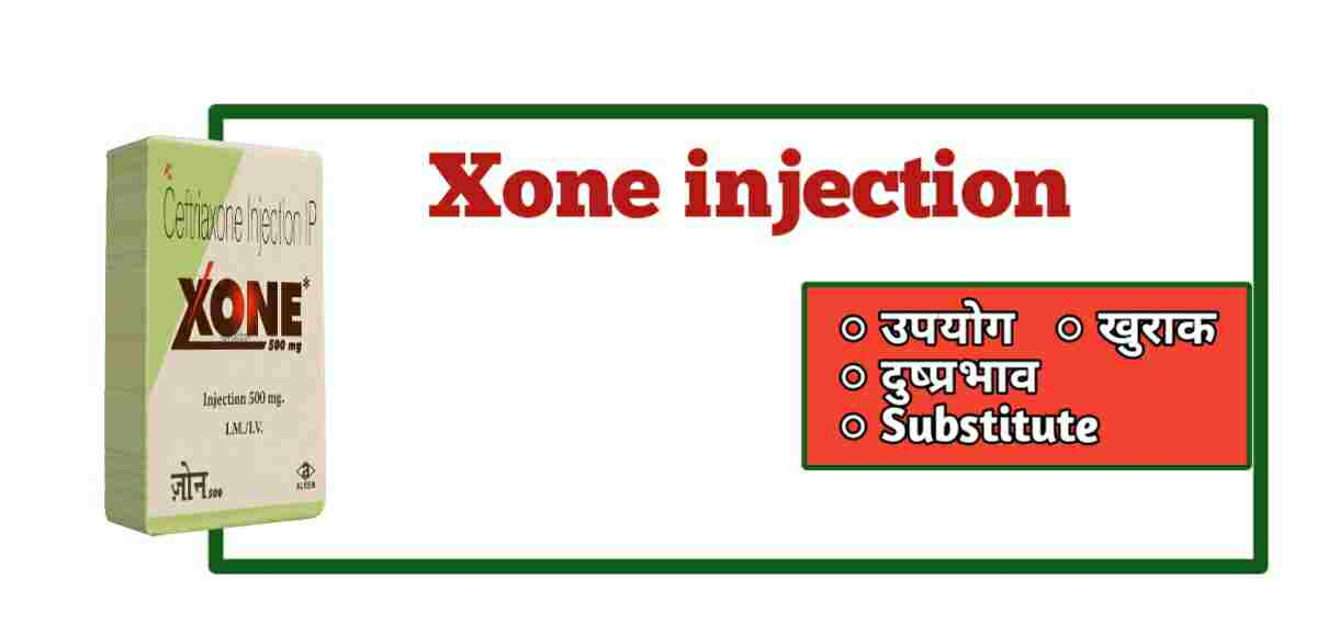 xone injection