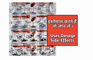 Becosules capsules Hindi
