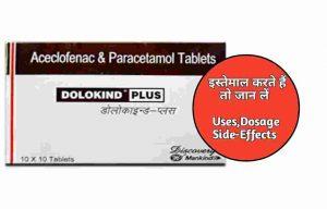 Dolokind plus tablet Hindi