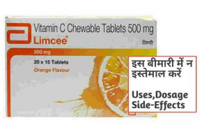 limcee tablet benefits in hindi