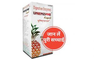 unienzyme syrup Hindi
