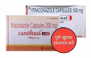 Canditral 200 capsule