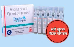 Darolac aqua in Hindi